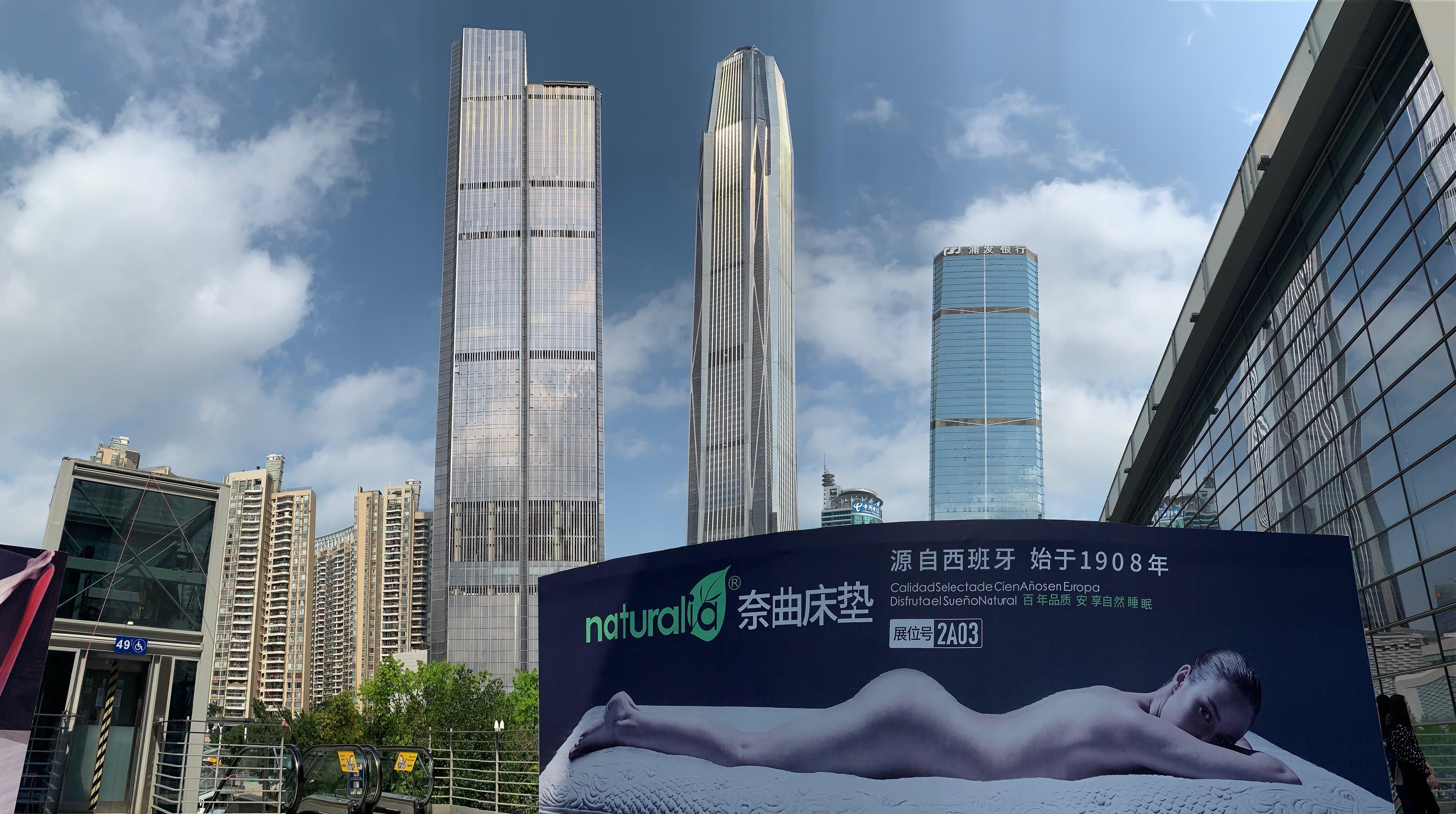 Feria muebles Shenzhen